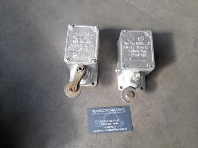 Выключатель конечный ВК-300